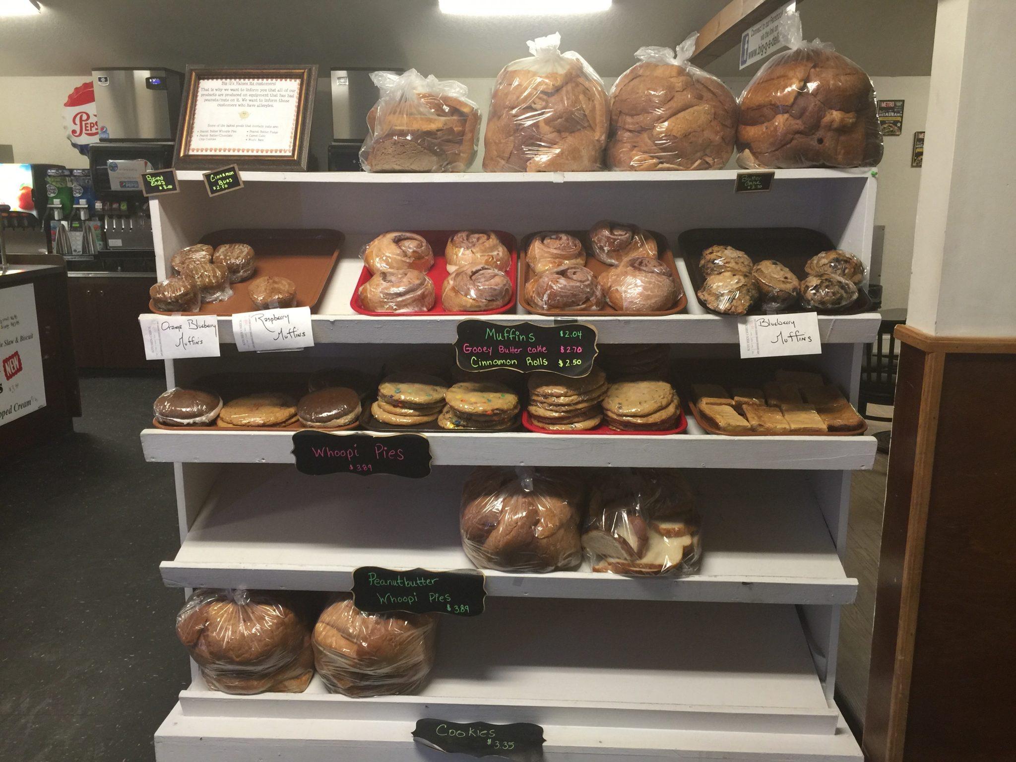 bakeryrack